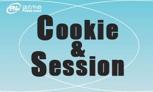 Session / Cookie